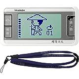 山佐(YAMASA) 万歩計 ゲームポケット万歩 歩く遍路 ホワイト ネックストラップセット GK-600A-W ホワイト