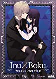 Inu X Boku Secret Service: Complete Collection