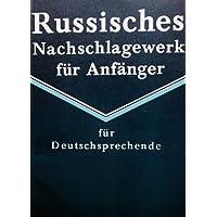 Russisches Nachschlagewerk für Anfänger. Für Deutschsprechende