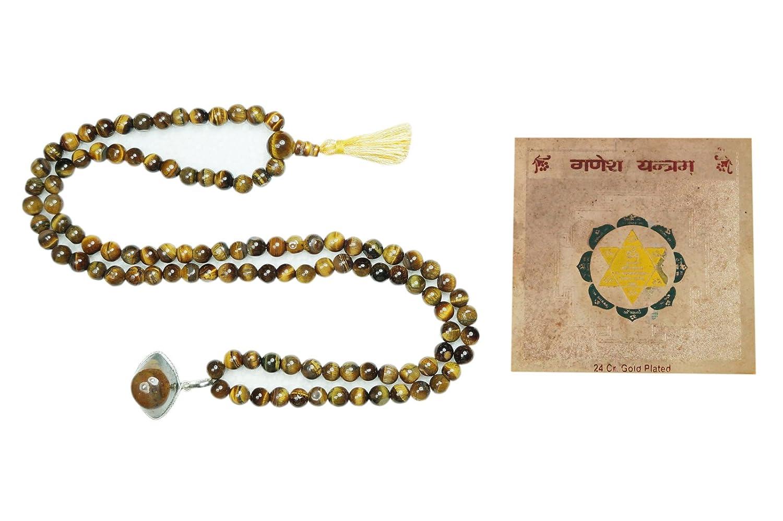 Mogul interior de ojo de tigre cuentas oración Mala Vishnu ...