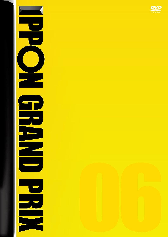 Amazon.co.jp: IPPONグランプリ06 [DVD]: 松本人志 他: DVD