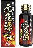 【元気源】 男性用 ドリンク シトルリン 300mg アルギニン 200mg 厳選濃縮配合 50ML