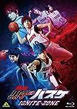 舞台「黒子のバスケ」IGNITE-ZONE [DVD]