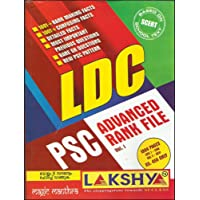 PSC LDC ADVANCED RANK FILE VOLUME 1 and FREE VOLUME 2 [ FOR KERALA PSC EXAMS ]
