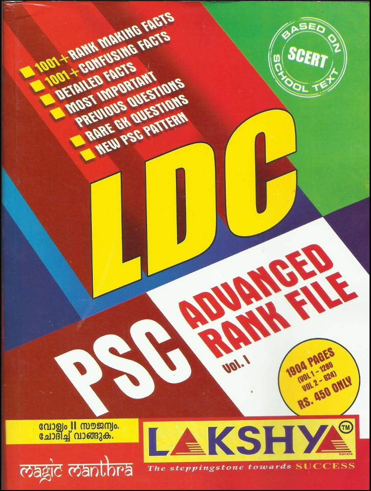 Buy PSC LDC ADVANCED RANK FILE VOLUME 1 and FREE VOLUME 2 [ FOR