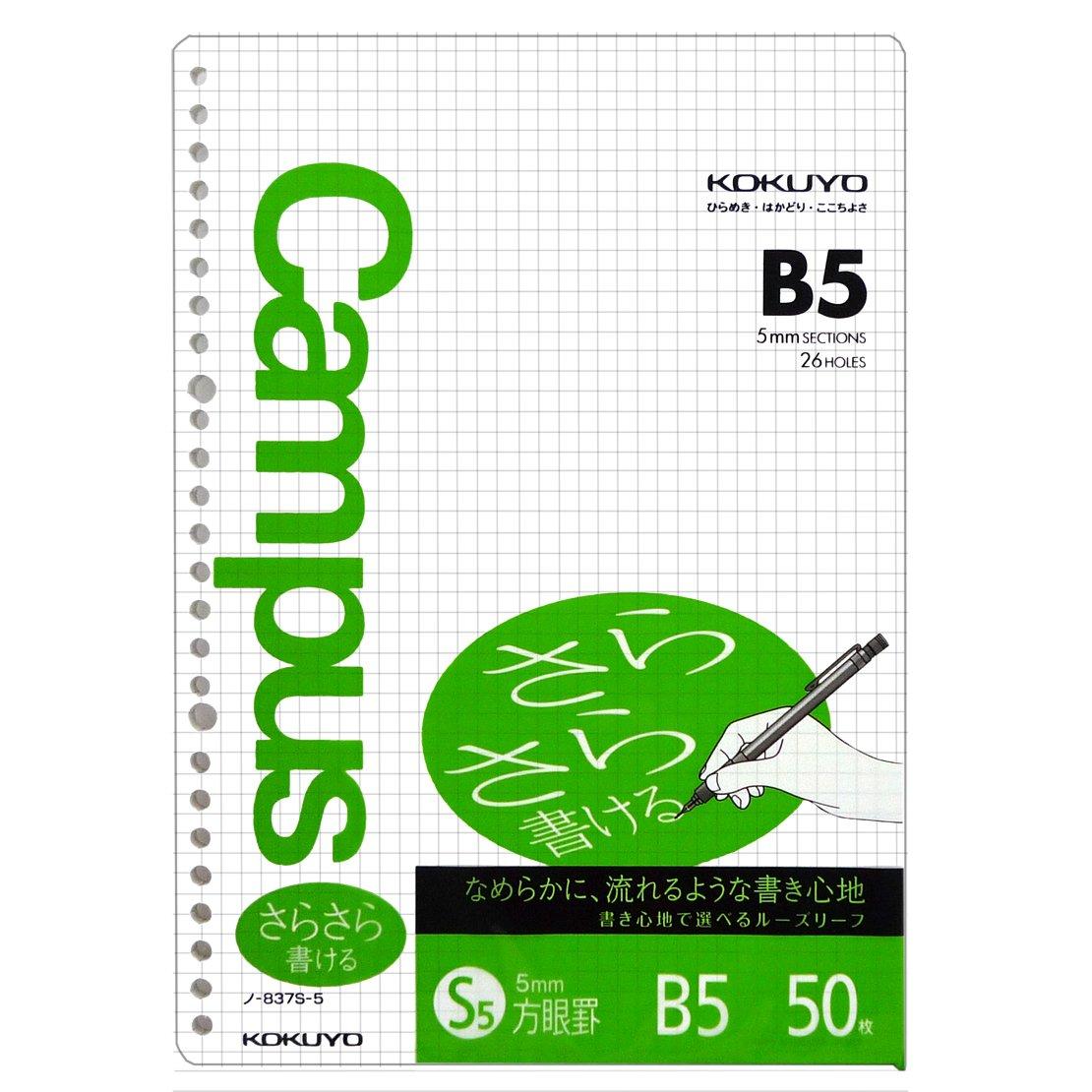 Kokuyo B55mm Grille ligné 50feuilles Peut écrire Campus Feuilles mobiles Bruissant Bruno -837s-5par B. Toys ノ-837S-5