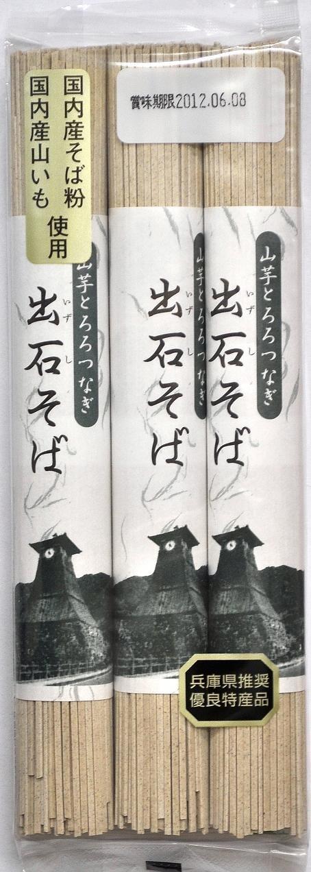 Toa food Izushi buckwheat (cigarette) 360g