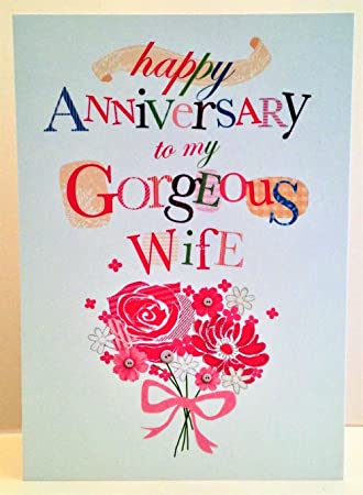 abacus cards gorgeous wife anniversary card amazon co uk electronics