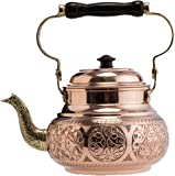 DEMMEX 2017 Hammered Copper Tea Pot Kettle Stovetop Teapot, 1.6-Quart (Engraved Copper)