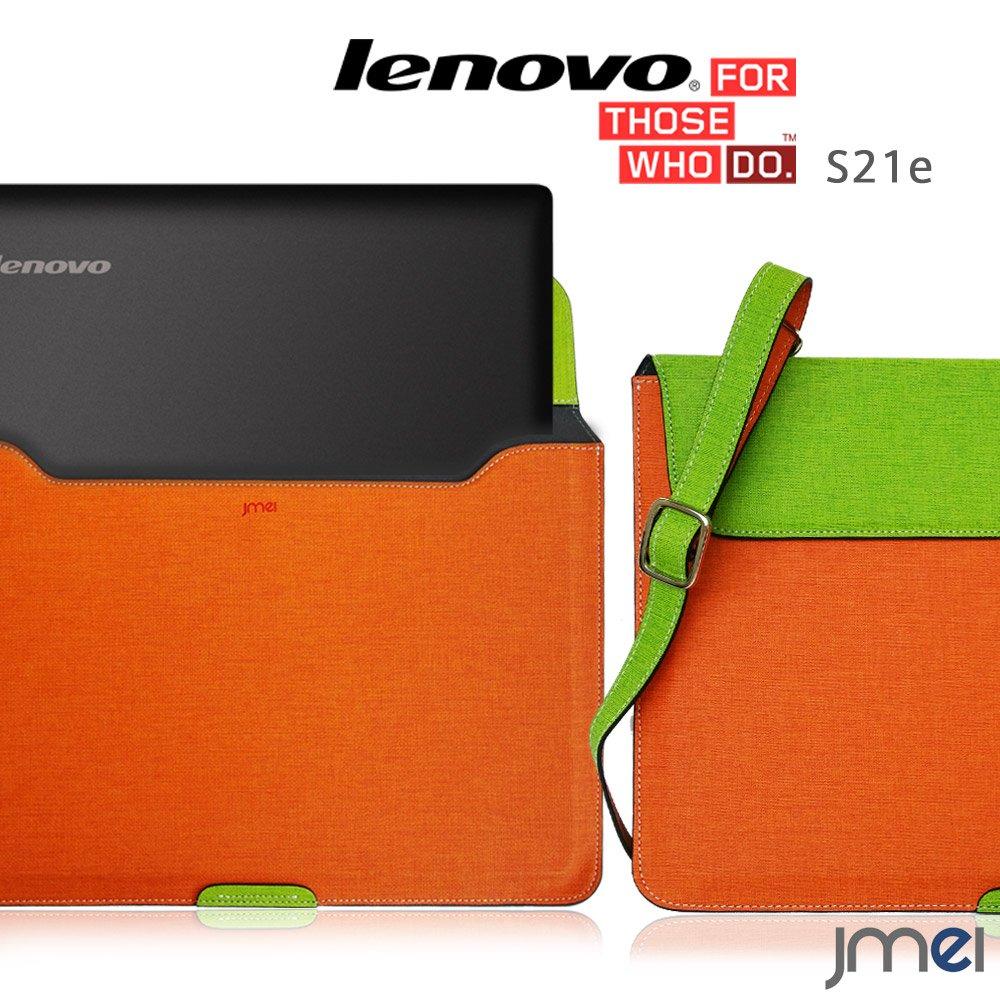 Lenovo S21e ケース JMEIオリジナルプロテクトレザーポーチケース VESTA Tablet & ロングストラップ付き オレンジ レノボ ストラップ付き ショルダー バッグ タブレット PCバッグ パソコンバッグ PCケース クラッチバッグ タブレットPC ドキュメントケース ブリーフケース 書類ケース A4   B019LNV4LA