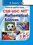 CSIR UGC-NET Mathematical Sciences (Part-B & C) Exam Guide (Popular Master Guide)