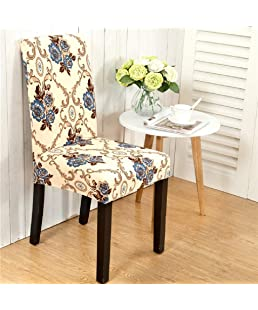 Soft Stretch Spandex Dining Room Wedding Banquet Chair Seat Cover Party Decor (K)