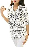 Om Sai Latest Creation Women's casual regular fit printed shirt