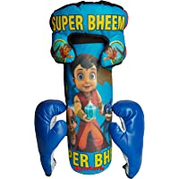 Synlark Boxing Kit with Punching Bag for Kids 3 to 9 Years