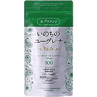 ユーグレナ 女性向け いのちのユーグレナ 極み (高含有 ミドリムシ サプリメント) 日本製 無添加 [セサミン・大豆イソフラボンも配合] 約30日分100粒入り