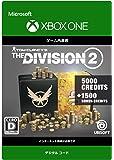 ディビジョン2 6500プレミアムクレジットパック|XboxOne|オンラインコード版
