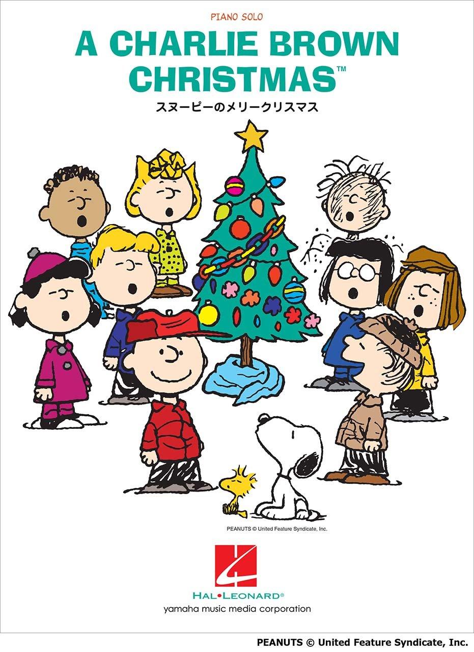 ピアノソロ スヌーピーのメリークリスマス 9784636935448 Amazon Com