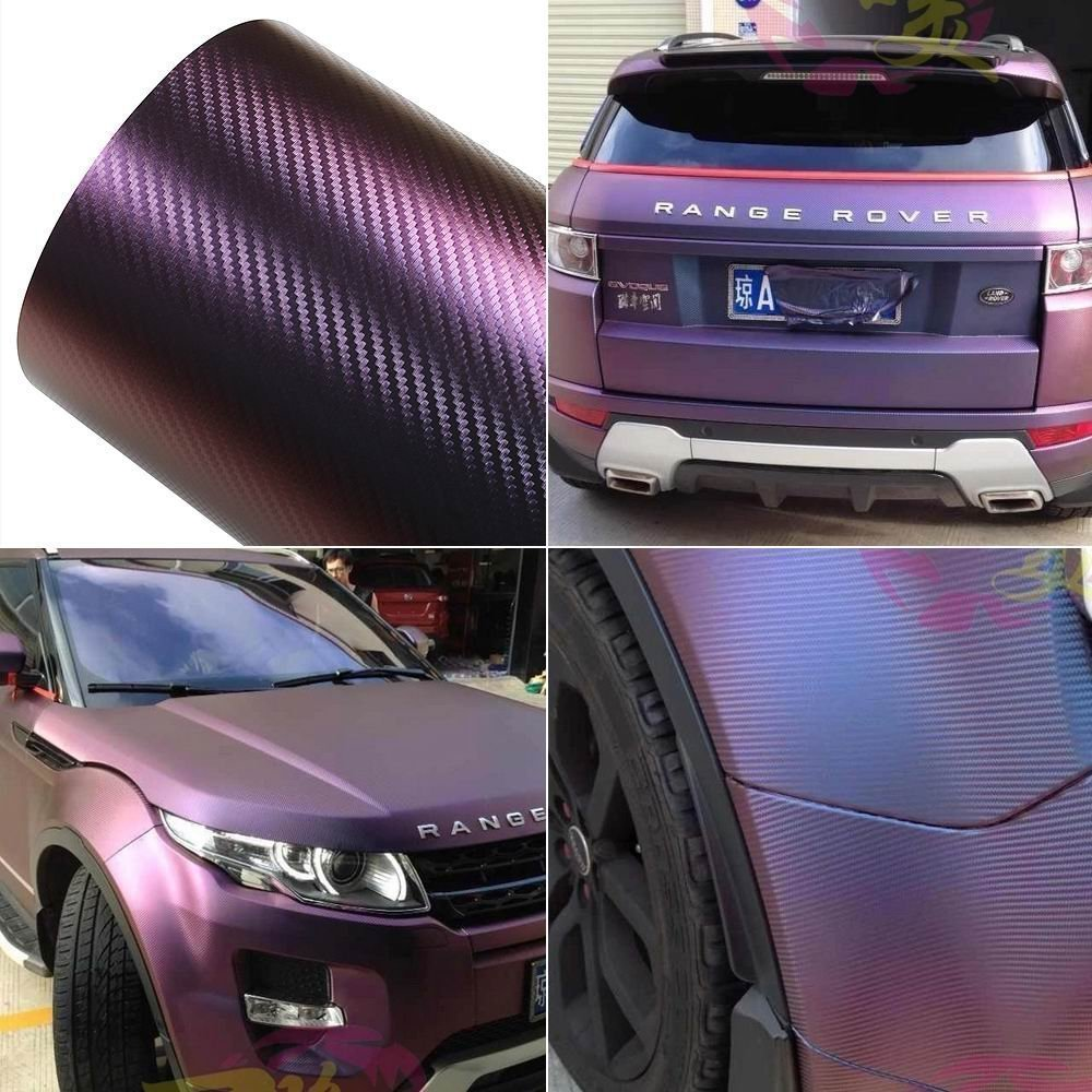 Amazon com atmomo purple and blue car chameleon wrap auto carbon fiber wrapping film vehicle change color sticker tint vinyl air bubble free 75cm x