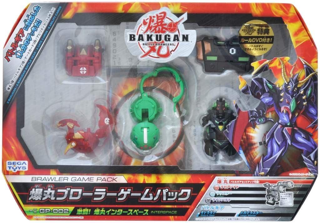 BAKUGAN GP-002 Brawler Game Pack Battle! Bakugan Inter space Set ...