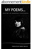 My Poems: Selected Poetry of Marina Tsvetaeva (English Edition)