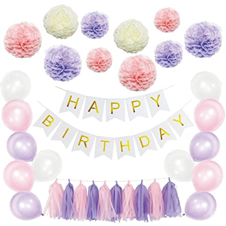 amazon com violet birthday party decorations balloons pom poms
