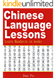 Chinese Language Lessons: Learn Mandarin in Weeks (English Edition)