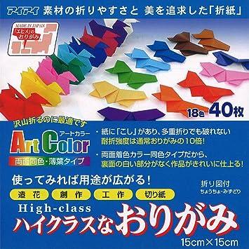 Amazon.com: Papel Origami de doble cara, hoja 40 # n8521 ...