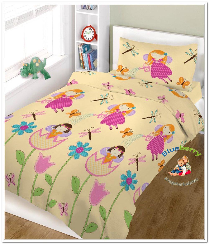 BlueberryShop 2 pcs BABY COT BED BUNDLE BEDDING SET DUVET+PILLOW COVERS 90 x 120 cm (35.5'' x 47'') ( 0-7Yrs ) ( 120 x 90 cm ) Cream Fairy