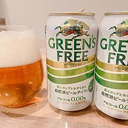 Amazon Co Jp 年新発売 キリン グリーンズフリー 自然派製法でつくった澄んだおいしさ ノンアルコール 350ml 24本 Food Beverage Alcohol