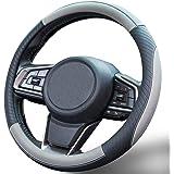 ZATOOTO Car Steering Wheel Cover for Men - Black Gray Microfiber Leather Sport Auto Accessories Universal 15 inch for Women