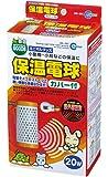 マルカン 保温電球 20W カバー付 HD-20C