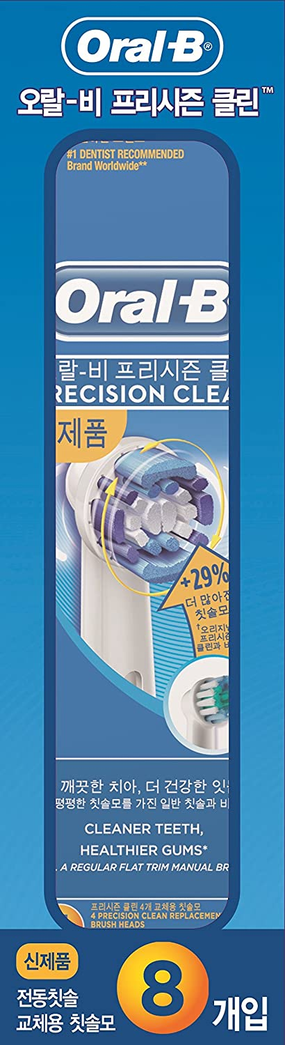 100% Original Oral-B Precision Clean 8pcs package - packed by P&G Korea