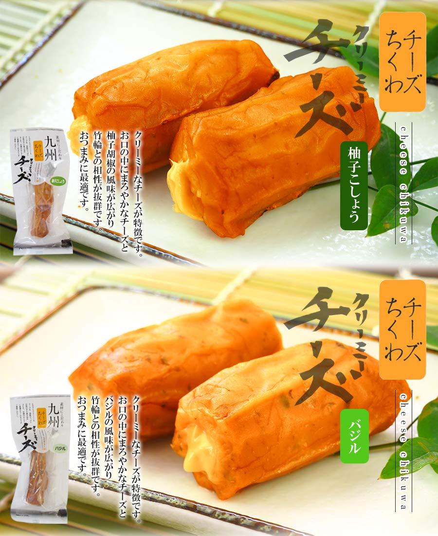'Satsuma-age' Fried Fish Cake from Kyushu Island 8 types 16 pieces by Kobayashi Kamaboko Fishcake Company