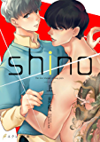 shino 上【書き下ろしSS付き】 shinoシリーズ (エクレア文庫)