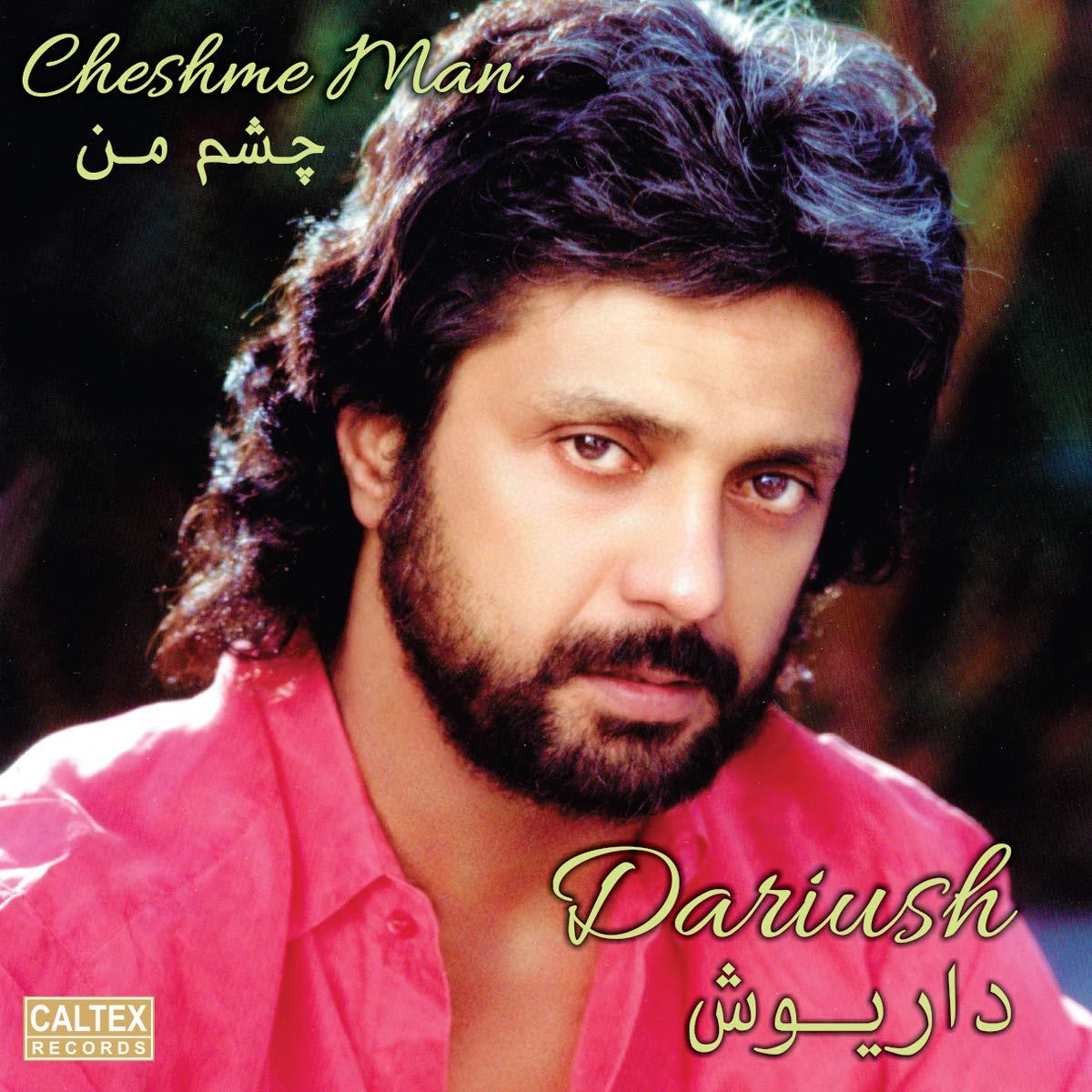 music cheshme man dariush