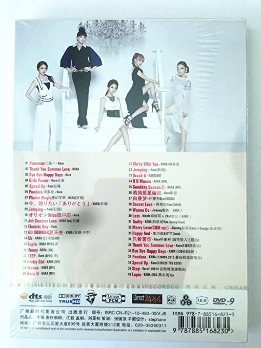 Amazon com: Kpop Korean Music Group Kara Run Away DVD: Movies & TV