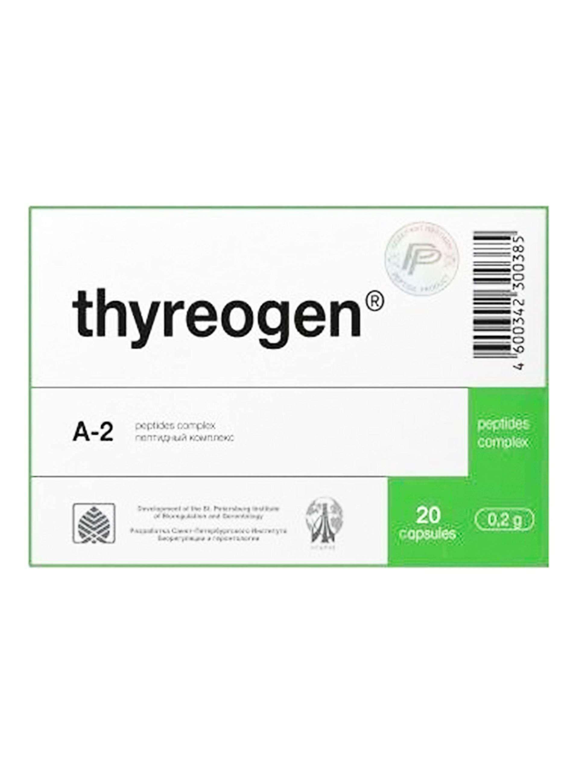 A-2 THYREOGEN - Thyroid PEPTIDE 20 Capsules
