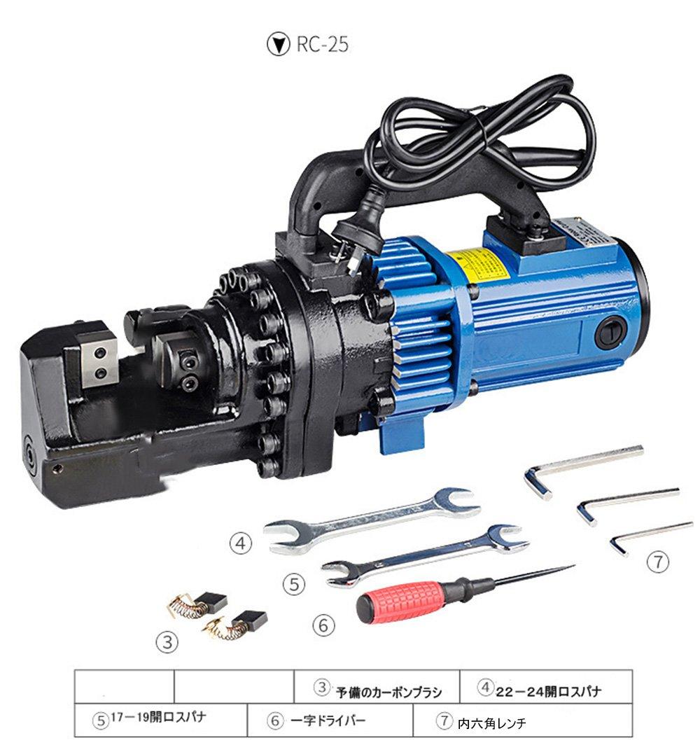 CGOLDENWALL RC-25ポータブル電動油圧式鉄筋カッター4-25mm (220v) B077W1JWNR 220v