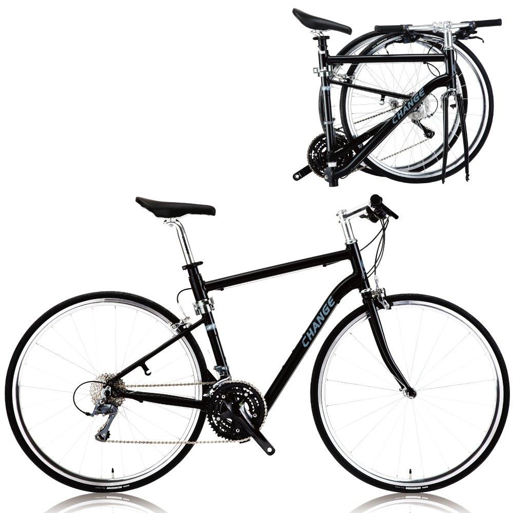 CHANGE軽量フルサイズロード 折りたたみ自転車 シマノ24スピード DF-702B B06XYH3QQV 490