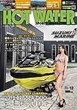 HOT WATER SPORTS MAGAZINE (ホットウォータースポーツマガジン )No.183 2018年 12月号 [雑誌]