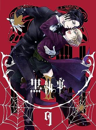Amazon.co.jp: 黒執事 II 9 【完全生産限定版】 [DVD]: 水樹奈々 ...