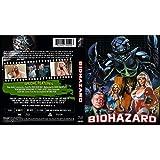 BIOHAZARD Special Edition Blu Ray