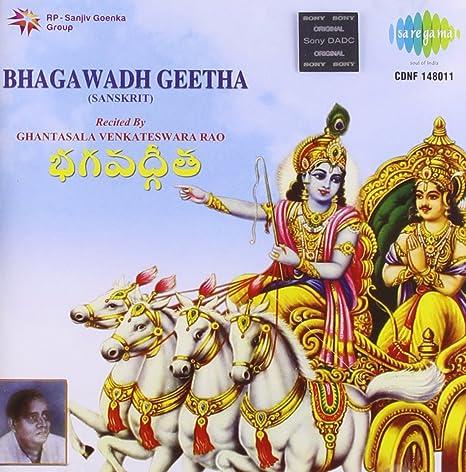 Bhagavad Geetha - Ghantasala