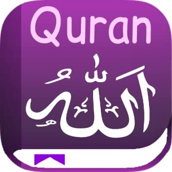 The Holy Quran in Arabic القرآن الكريم for Android Devices ALL FREE BOOKS