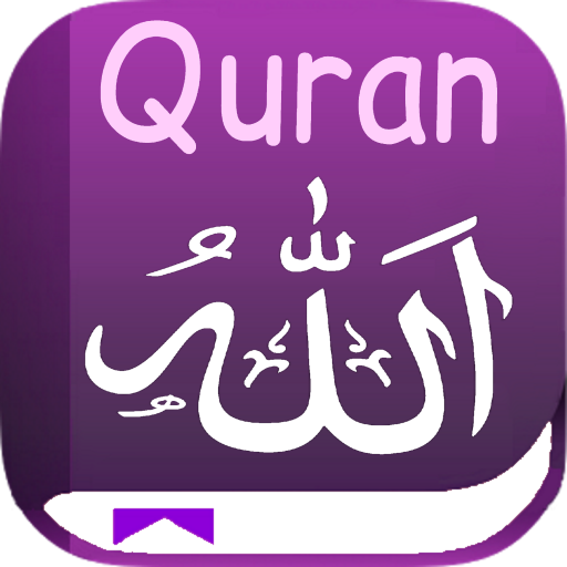 Android's Free Quran (Koran) Book in Arabic (Easy-to-use Quran App with Auto-Scrolling, Notepad, Highlight, Bookmark, 7 Arabic Fonts, Offline & Many More!) FREE QURAN Ebook Reader! This app may not work with old Kindles/Fires.