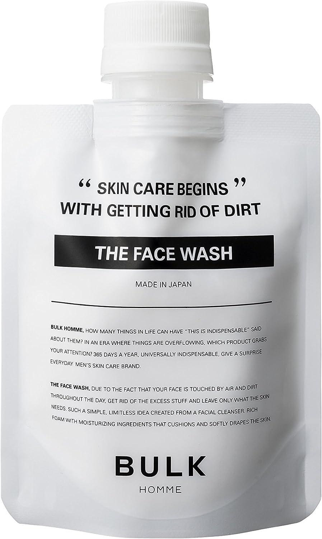 メンズ洗顔 バルクオム