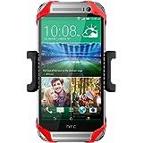 HTC One M8 /Eye Fahrradhalterung NEVEQ. Einstellbare Handyhalterung mit Universalklemmhalterung. Frei drehbar um 360 Grad (Multi-Winkel) und mit Gummibandsicherung.