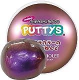 【おもしろ雑貨】PUTTYS・パティーズ・粘土/50g(オーロラバイオレット) オーロラ 993231