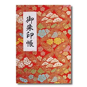【ビニールカバー付】コンパクト御朱印帳 蛇腹式40ページ柄G 七宝 赤