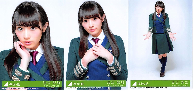 欅坂46 公式生写真 二人セゾン